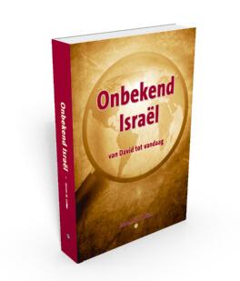 Omslag van het boek Onbekend Israël - van David tot vandaag. Schrijver Steve. M. Collins