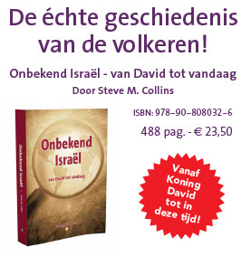 Advertentie boek onbekend Israël; onthullende geschiedschrijving door Steve M. Collins