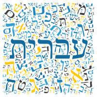 Hebreeuwse letters